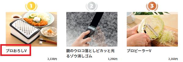 無題2128