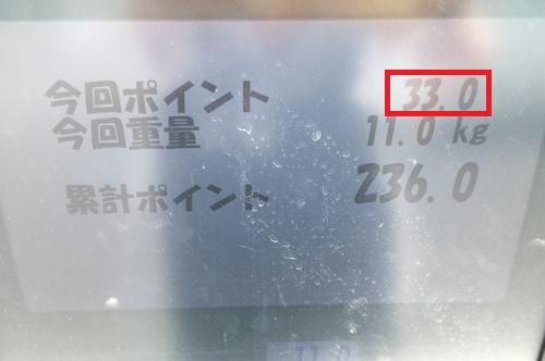 無題1280